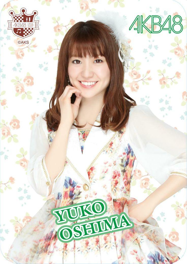 akb48 yuko