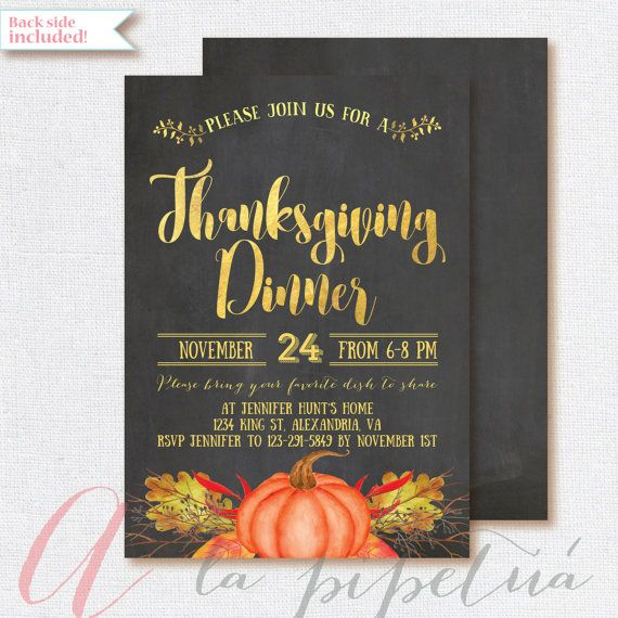 Thanksgiving invitation. Printable Thanksgiving invite. Personalized…