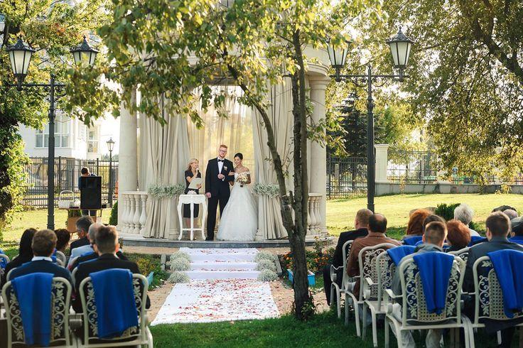 Выездная церемония, выездная регистрация, усадьба Ваньковичи, осенняя свадьба, свадьба осенью, wedding ceremony, autumn wedding