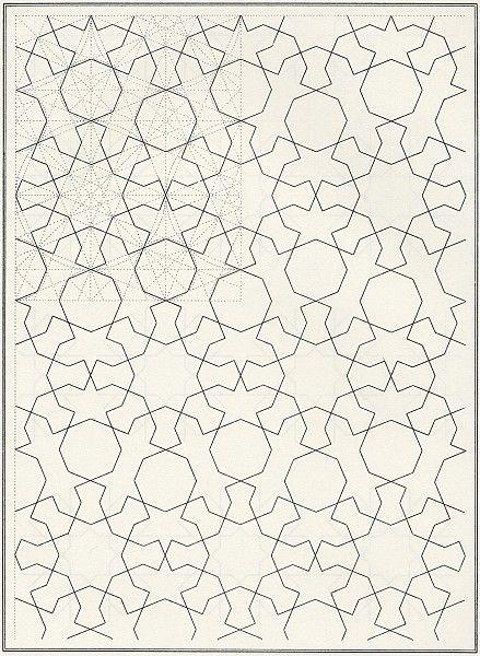 Pattern in Islamic Art - BOU 052