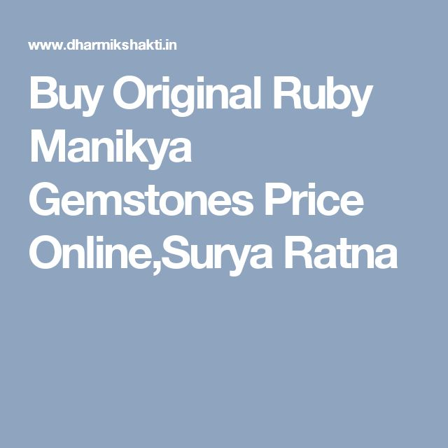 Buy Original Ruby Manikya Gemstones Price Online,Surya Ratna