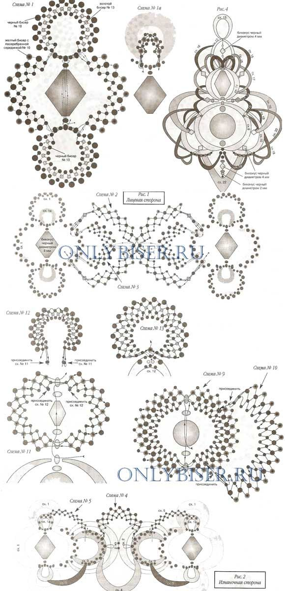 603 best Free bead patterns 2 images on Pinterest
