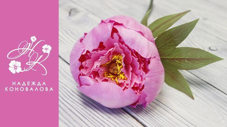 realizando esta flor - con tela  Пион из зефирного фоамирана легко и быстро