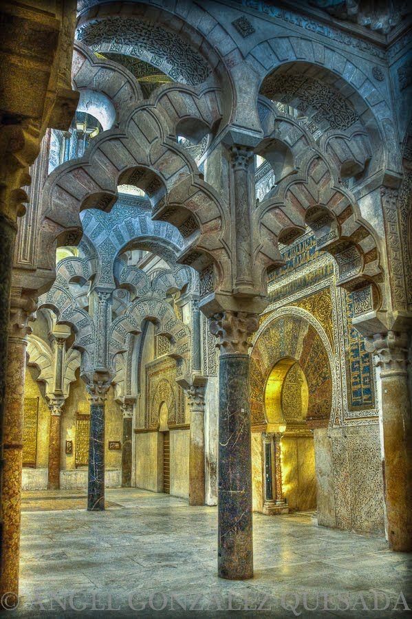 El Mihrab. Catedral (Mezquita ) de Córdoba  Spain