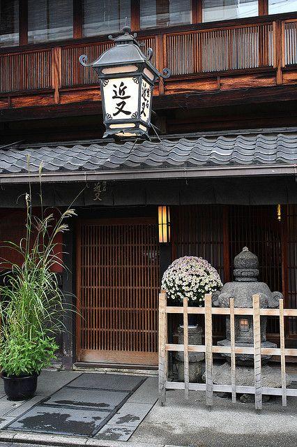 Ryokan, Japanese style inn - Nakagyo, Kyoto