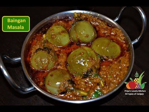 Baingan Masala Recipe (बैगन मसाला)   Bharwan Baingan Masala   Eggplant Curry Recipe - YouTube