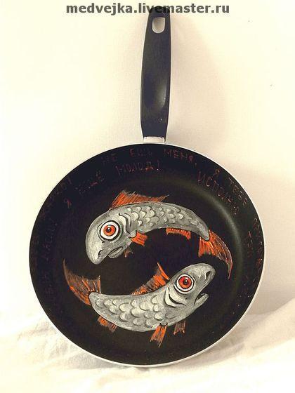 """Юмор ручной работы. Ярмарка Мастеров - ручная работа. Купить Сковородка """"Рыбный день"""". Handmade. Оригинальный подарок, рыбы, прикол"""