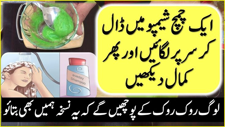 Home Remedies For Hair Loss || Thick Hair || Hair Growth || Beauty Tips ...