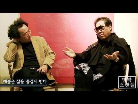 김정운 교수 강의 - YouTube | 인터뷰