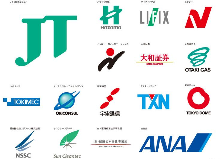 企業ロゴマーク   WORK   石川明デザイン研究所