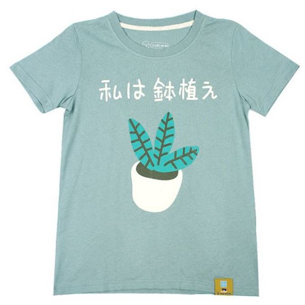 Succulent T-Shirt (£18) ❤ liked on Polyvore featuring tops, t-shirts, shirts, tees, tee-shirt, green shirt, green tee, green t shirt and shirt top