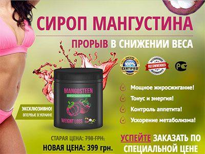 Лучшие товары для здоровья в Украине в 2016 году