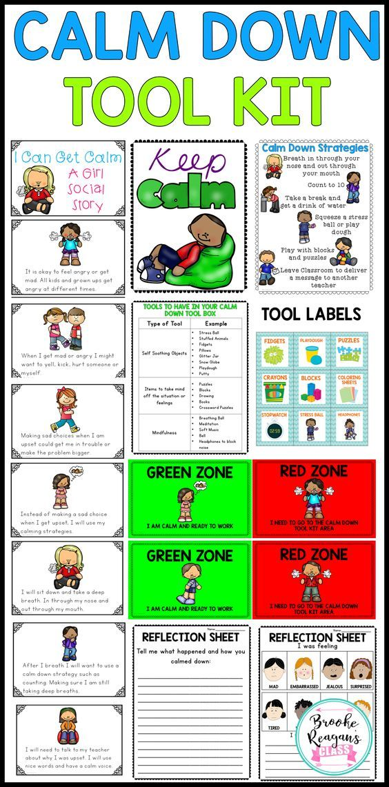 Calm Down Tool Kit! Use this product to help create a calm down area for your students to go when they need a break!