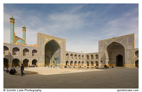 Courtyard of the Imam Mosque, Isfahan, Iran. Photo: Quintin Lake
