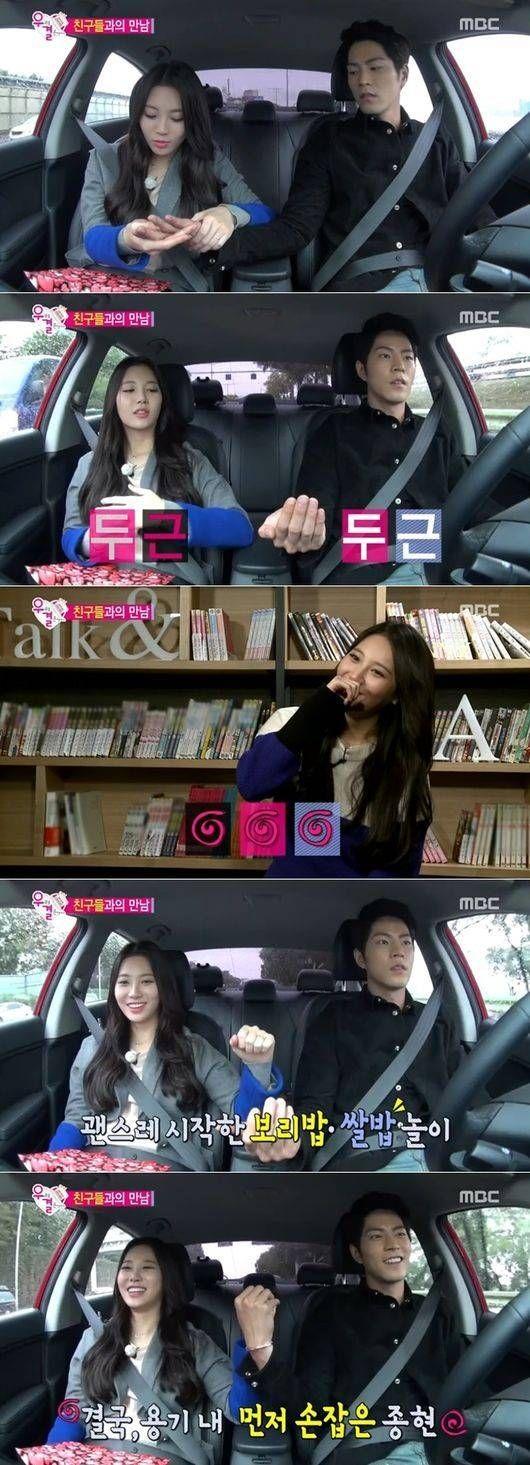 Hong Jong Hyun and Girl's Day's Yura hold hands on 'We Got Married' | http://www.allkpop.com/article/2014/11/hong-jong-hyun-and-girls-days-yura-hold-hands-on-we-got-married