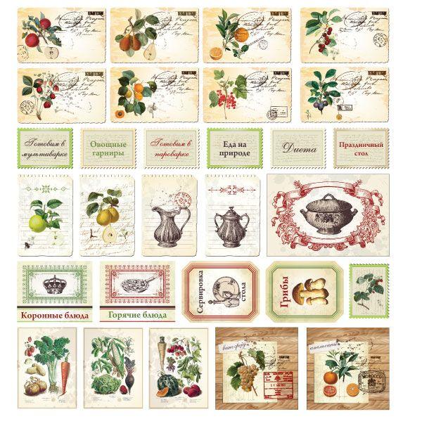 Мартом, кулинарные картинки для скрапбукинга для распечатки