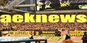 αποκλειστικά για θέματα της ΑΕΚ - ΑΘΛΗΤΙΚΑ ΝΕΑ WWW.AEKNEWS.ORG | BLOGS-SITES FREE DIRECTORY