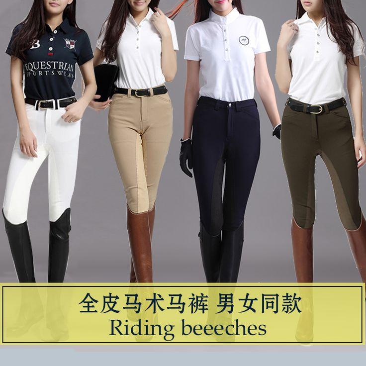Gros hommes femmes équitation chaps equitacion équitation professionnel Anglais chaps style pantalon jodhpurs équestre culotte