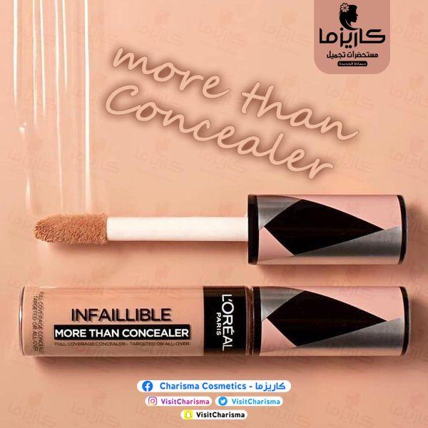 جديد من لوريال L Oreal Infallible Concealer كونسيلر لوريال انفاليبل يمنحك تغطية كاملة لاخفاء الهالات السوداء سهل ا Concealer Cosmetics Lipstick
