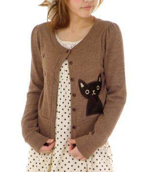 "@Rebecca Carroll - this is what my cat will look like for our craft night ""hipster animal on sweater"" project."