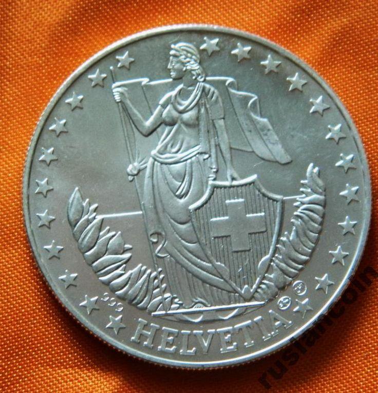 Швейцария унция Гельвеция 1992 дева СЕРЕБРО 999