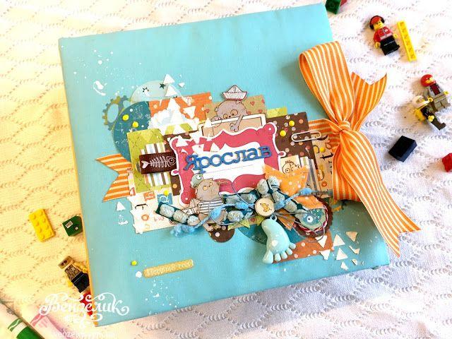 Вензелик: Вдохновение от Наталии Гогиной - Детский альбом