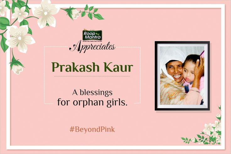 """Motherhood is the great privilege""- Understanding the importance of the word ""Mother"", Prakash Kaur has been standing as a support for unwanted, unclaimed and orphan girls. Being an orphan child herself, knowing the pain of an orphan, Prakash Kaur started ""Unique Home"" in Jalandhar (Punjab), 1993- A secure place which provides love and support, food, clothing and education to the orphan and also adds some hope to their future. She has dedicated her life to the noble cause by rescuing and…"