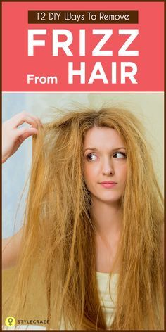 Living with frizz can be one of the most frustrating things on the planet, especially when you have curly hair. Here are 14 home remedies for frizzy hair that you should look into