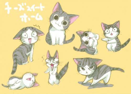 Chi's Sweet Home www.otakusearch.com - Anime and manga directory #manga #anime #japan