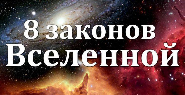 Когда чего-нибудь сильно захочется, вся Вселенная будет способствовать тому, чтобы желание сбылось...