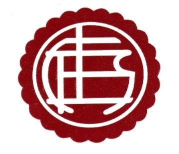 Lanus (Argentina)