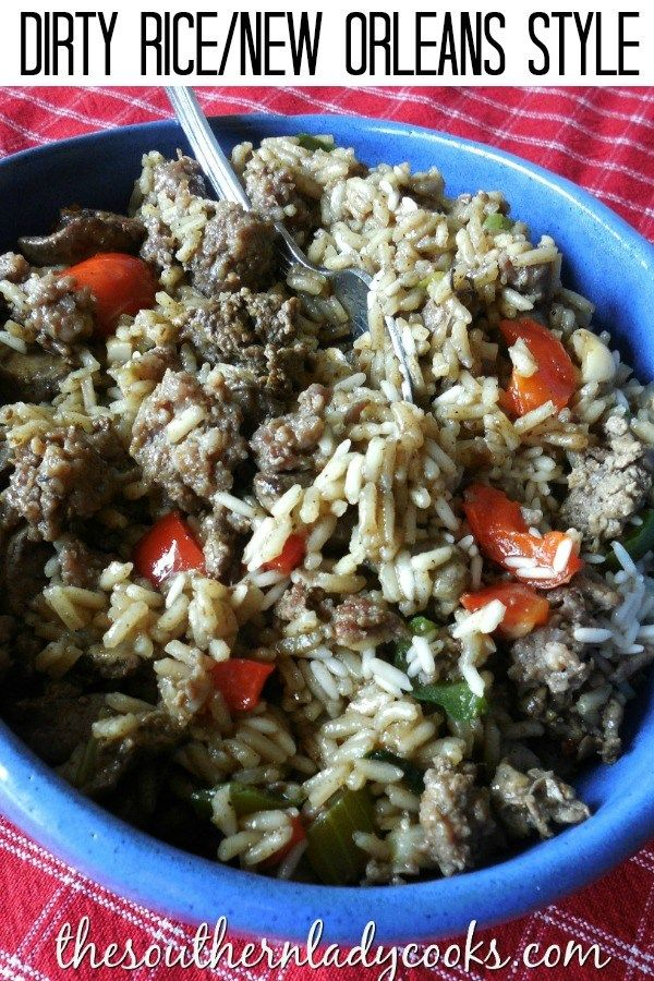 DIRTY RICE - NEW ORLEANS STYLE - The Southern Lady Cooks
