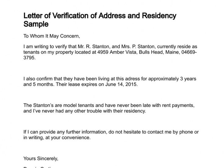 12++ Proof of residency letter from landlord for immigration trends