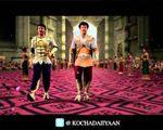 Kochadaiiyaan - The Legend Theatrical Trailer @ http://www.apnewscorner.com/videos/video_view/full_video/5346_12/title/Kochadaiiyaan-The-Legend-Theatrical-Trailer-.html