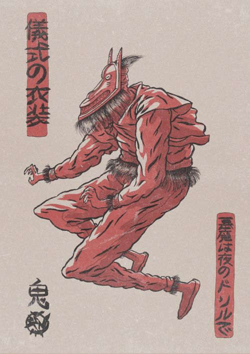 """""""Oni (鬼) are a kind of yōkai from Japanese folklore, variously translated as demons, devils, ogres, or trolls. They are popular characters in Japanese art, literature and theatre."""""""