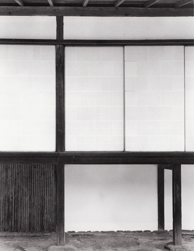 Katsura: Picturing Modernism in Japanese Architecture: Photographs by Ishimoto Yasuhiro ,  http://en.wikipedia.org/wiki/Katsura_Imperial_Villa  http://www.amazon.com/dp/0300163339/ref=cm_sw_r_pi_dp_UeEvsb0P6VEVT