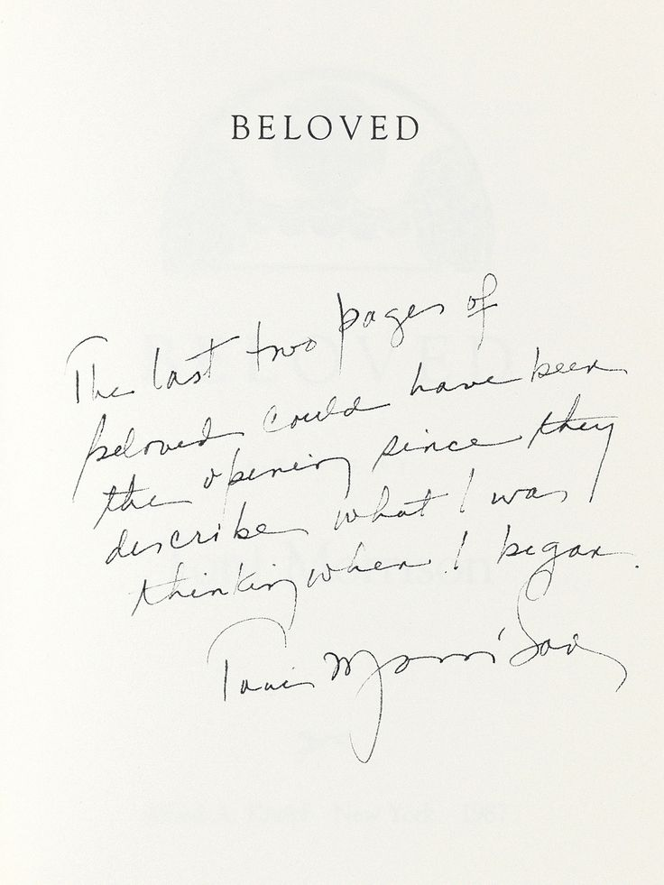 First edition of Beloved by Toni Morrison