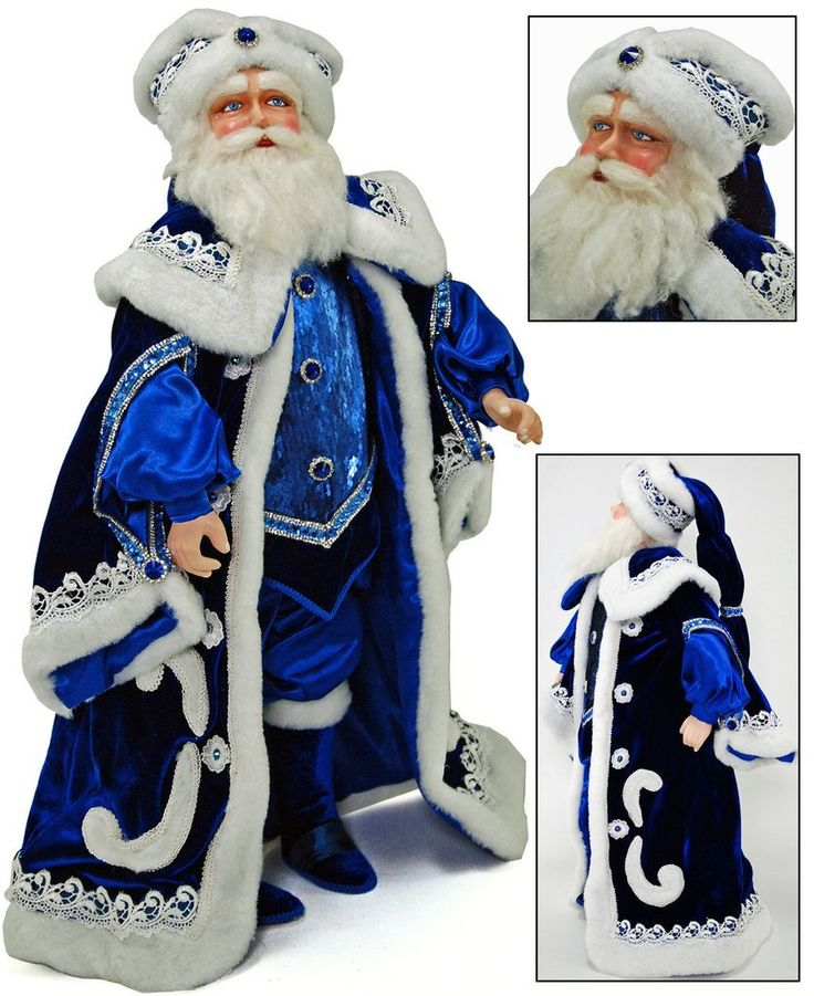 "Katherine's Collection Azure Ice Christmas Collection 24"" Azure Ice Santa Claus Doll Free Ship-IN STOCK"