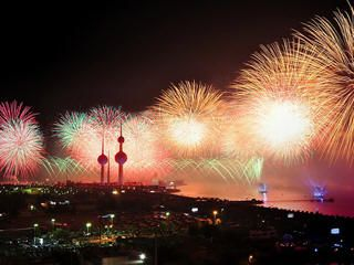 New Year's Eve Fireworks Live Streaming