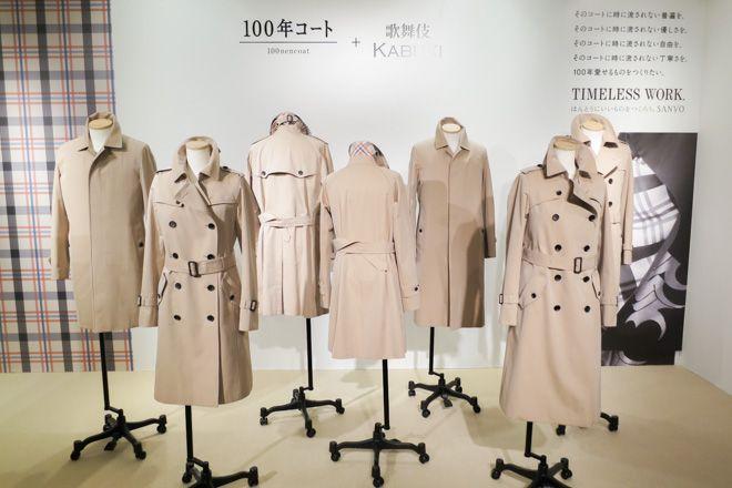 トレンチコートの新定番に? 三陽商会「100年コート」が暖冬でも年間売上倍増 | Fashionsnap.com
