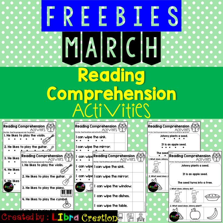 "Inside you will find 6 pages of Reading Comprehension Activities. I have provided all those pages without the ""dots"" for tracking. These activities work well for a small group practice, fluency practice, class discussions, homework, and for assessment use."