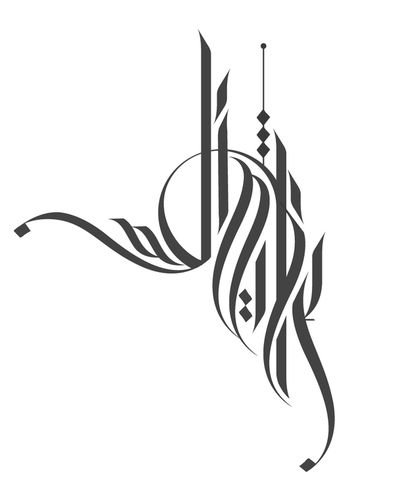 Lettering / Type / Logos by ROAN #arabicinspired #lettering