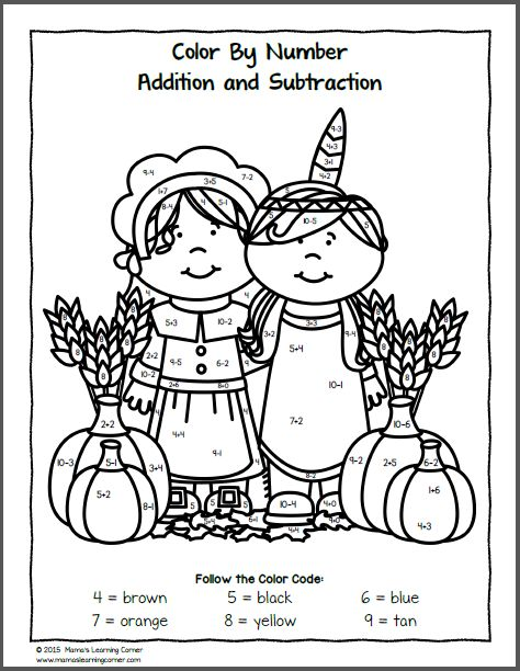 1000+ ideas about Thanksgiving Worksheets on Pinterest ...