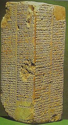 "Sumeriankinglist.The extant ancient sources contain the Sumerian King List, or fragments:  Apkullu-list (W.20030,7) Babyloniaca (Berossus) Dynastic Chronicle (ABC 18) including copies, K 11261+ and K 12054;Kish Tablet (Scheil dynastic tablet); UCBC 9-1819 (""California Tablet"") WB 62 WB 444 (Weld-Blundell Prism) [5] The last two sources (WB) are a part of the ""Weld-Blundell collection"", donated by Herbert Weld Blundell to the Ashmolean Museum."