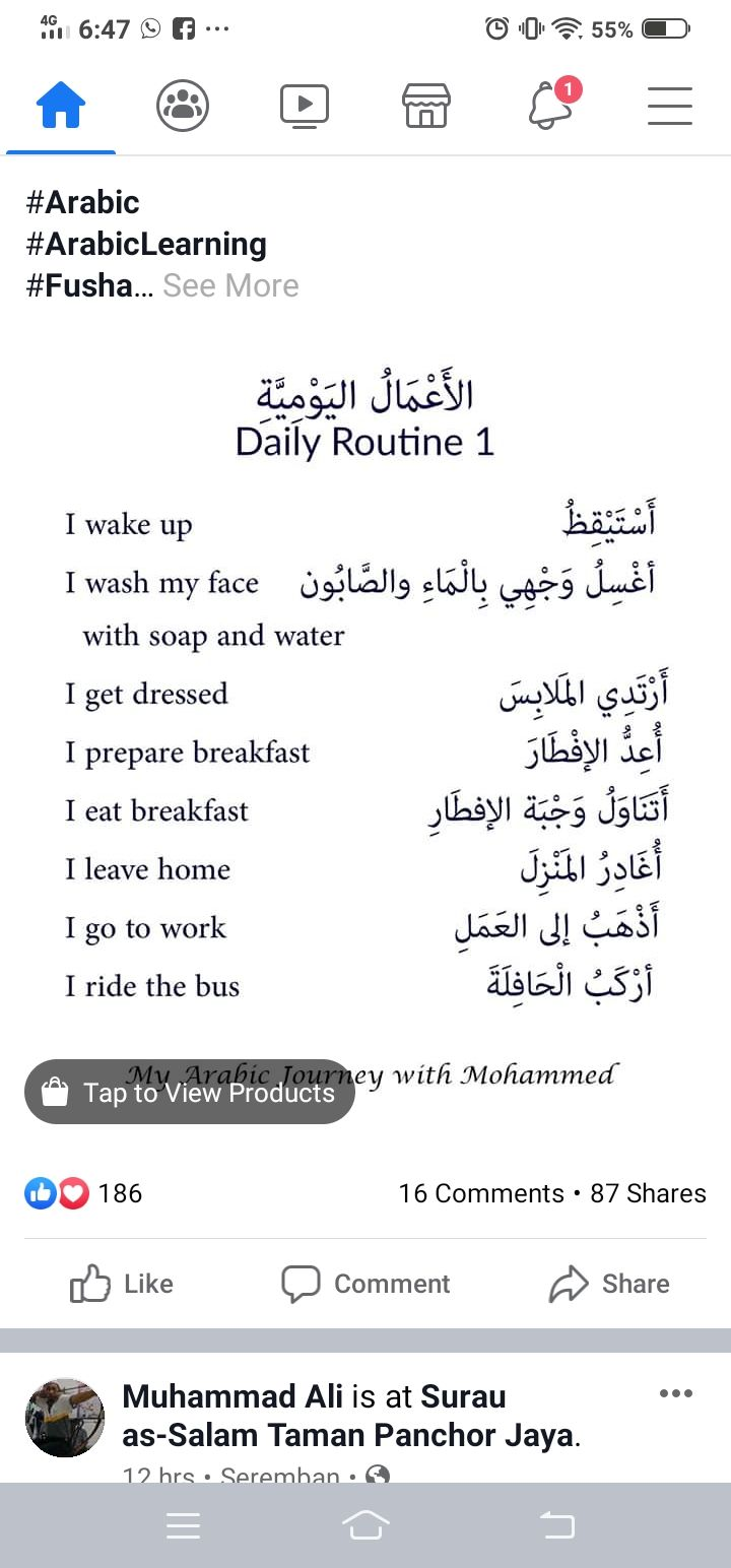 Pin By Mohd Arifin On Arabic Learn Arabic Language Learn English English Language Learning Grammar