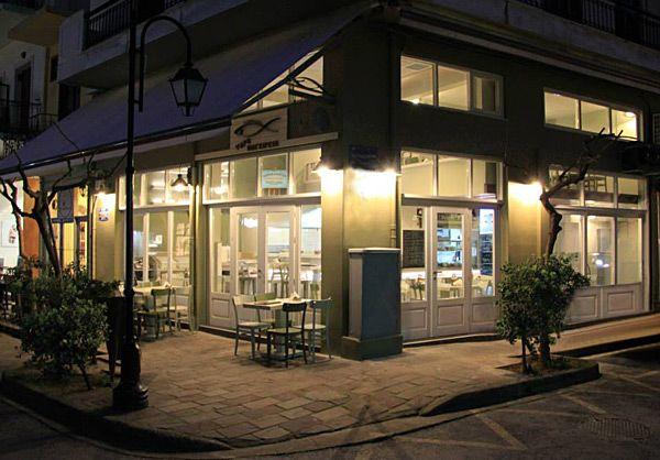 To Maridaki - Fish Restaurant