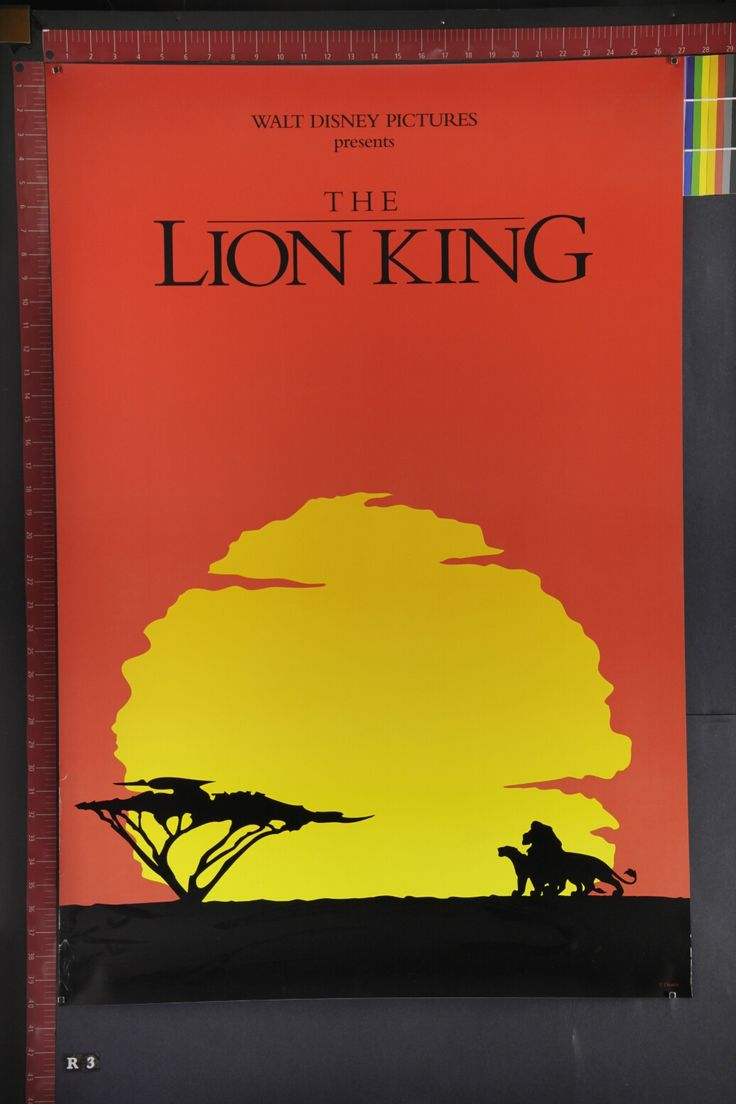The Lion King Movie Poster Silhouette | Things I Love ...