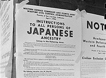 japanese american internment camps | Photo: http://en.wikipedia.org/wiki/Japanese_American_internment