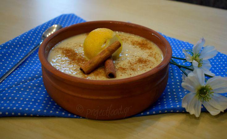Ρυζόγαλο με Γάλα Σόγιας και Άρωμα Λεμονιού και Βανίλιας | projectfood.gr