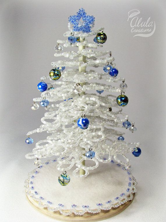 Beaded Tree > Miniature Christmas Tree / Tabletop Christmas Tree / Holiday Tabletop Decor / Holiday Centerpiece